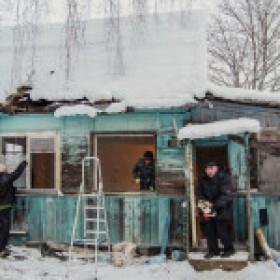 Снести дом